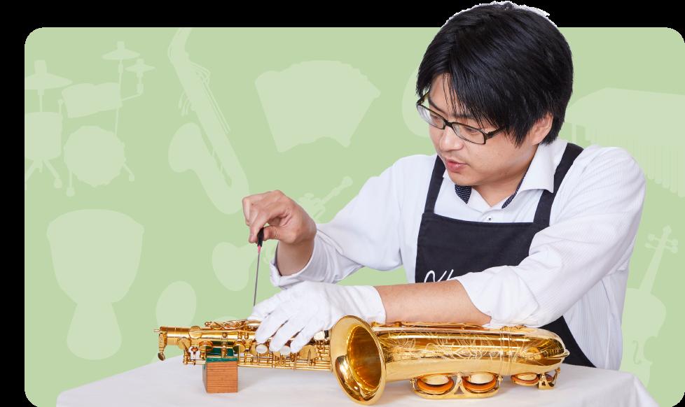 楽器を治す